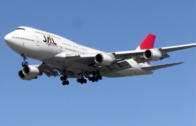Jal.747.newcolours.arp.750pix